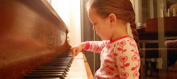 Как определить талант у ребенка