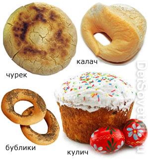 Отгадки к загадкам про хлеб
