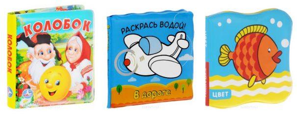 Книги для купания